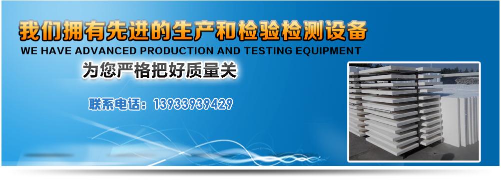热镀锌电缆桥架生产厂家